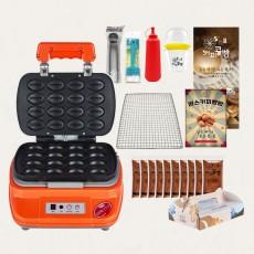 원스 커피콩빵 디지털 16구 풀세트/반죽 포함