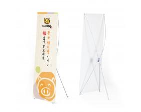 황금돼지빵 실내거치대 / 배너패트 별매