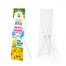 레몬에이드 실내용 거치대 / 배너패트는 별매